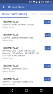Recharge Your Mobile Using Facebook