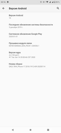 android 10 update for asus zenfone max pro m2