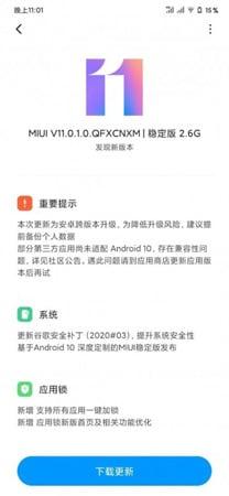 Mi 9 Pro 5G Android 10 Beta Update