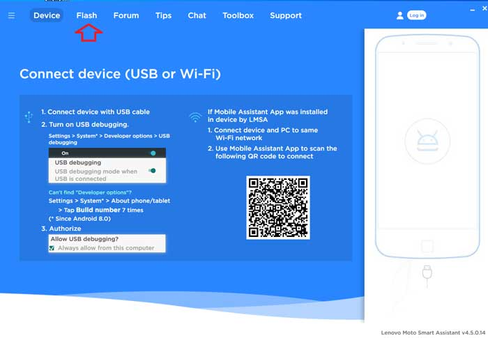 Motorola Firmware Download