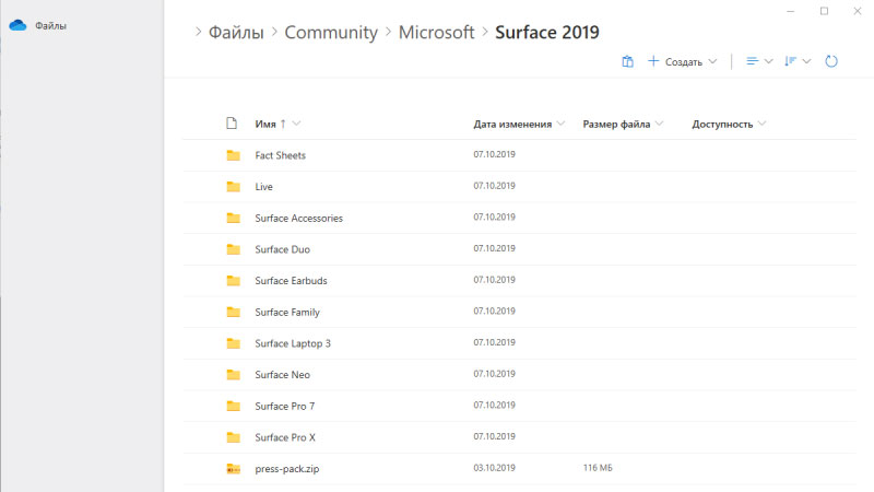 How to Get Windows 10X File Explorer on Windows 10