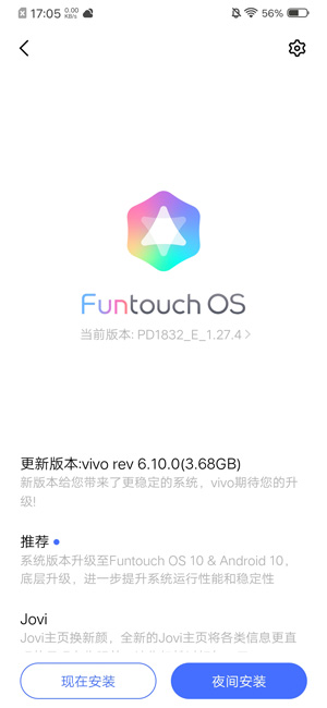 Vivo S1 Pro Android 10 Update