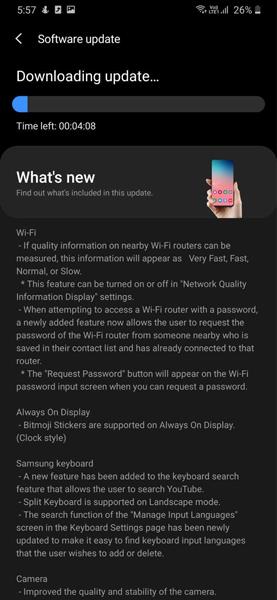 Samsung Galaxy A70s One UI 2.5 Update