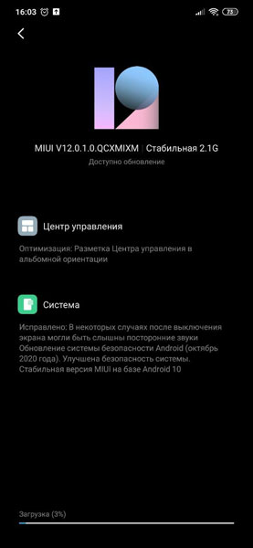 Redmi Note 8T MIUI 12 Update