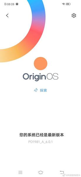 Vivo Origin OS Features