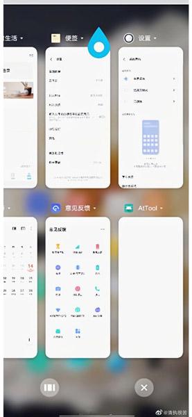 Origin OS features