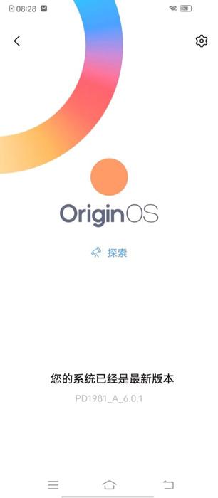 Origin OS First Look