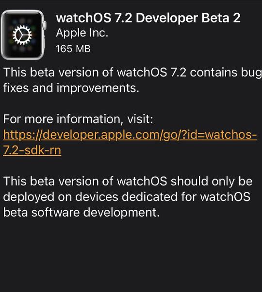 WatchOS 7.2 Beta 2 Update