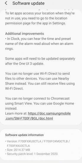 Galaxy Z Flip One UI 3.0 Stable Update