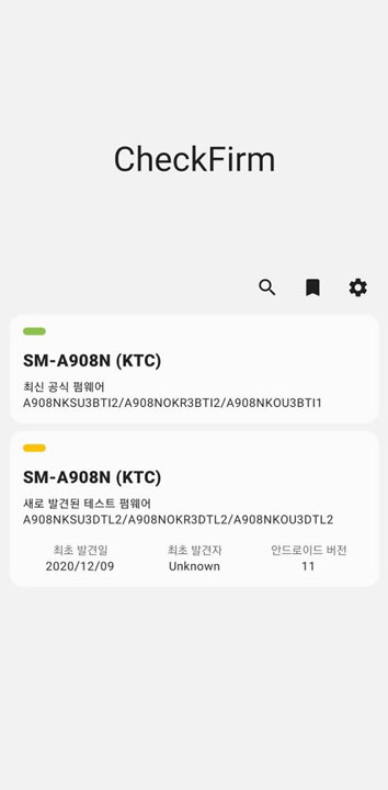 Samsung Galaxy A90 5G One UI 3.0 Update date