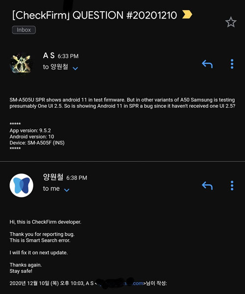 samsung galaxy a50 no android 11 update for now