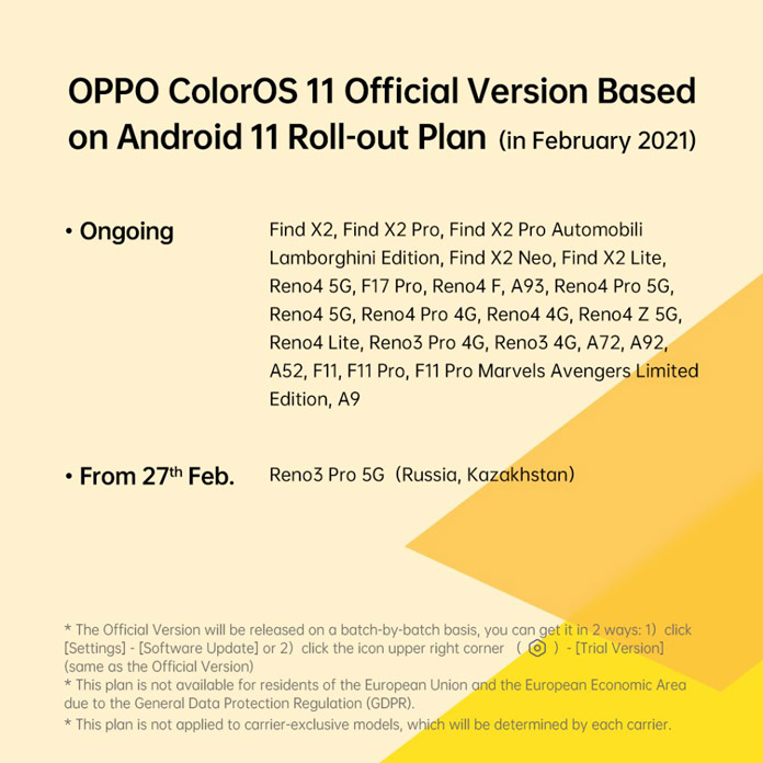 Android 11 for Oppo phones February 2021